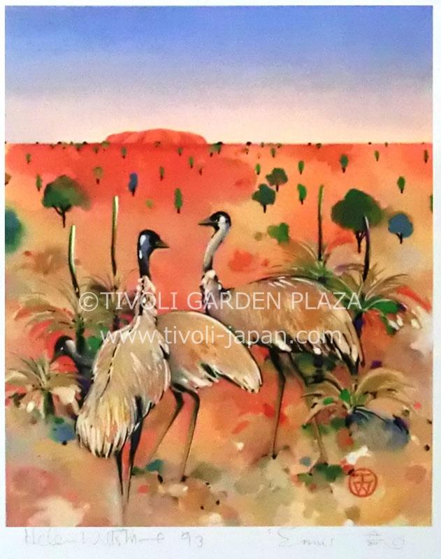 Emus at Uluru
