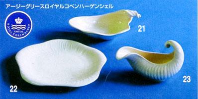トリトンホワイト