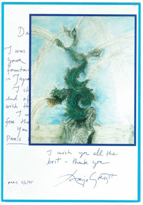 『七海洋噴水』原画