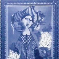 ヴィヨン・ヴィンブラッド陶板『花と婦人』サムネイル
